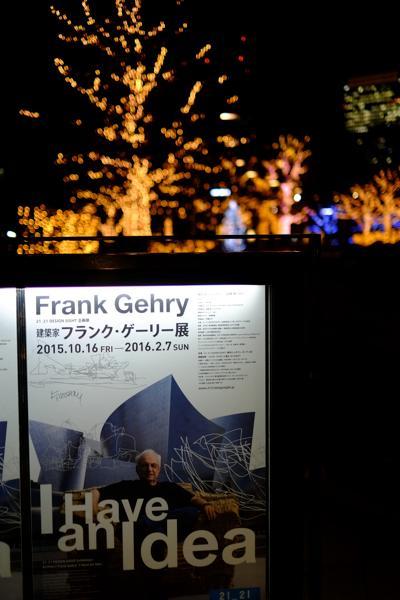 建築家 フランク・ゲーリー展