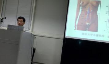 発生・形態学講座に行ってきました!<泌尿・生殖器の構成・発生・進化、体腔の発生と進化>