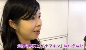 【動画】私がおまたマスターになった理由 ~第10期 くりはらようこ~
