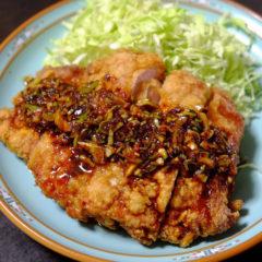 【ADIOまかない】鶏ムネ肉の唐揚げ ~麻辣ダレ~