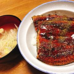 【ADIOまかない】鰻丼、船場汁